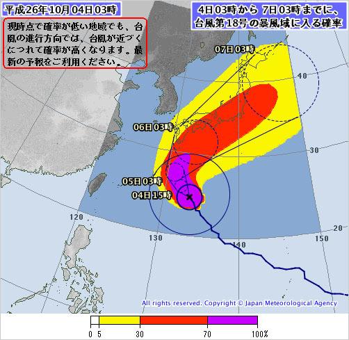 20141004台風18号暴風域.jpg