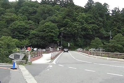 2日目_大山_0_登山前_大山寺橋.jpg