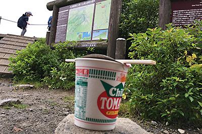 2日目_大山_10頂上カップ麺7380.JPG
