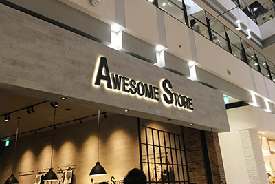 AwesomeStore_6974.JPG