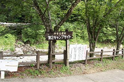 やすらぎの村1_第2サイト看板5967.JPG
