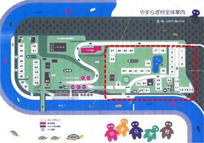 やすらぎ村_map_第1.jpg
