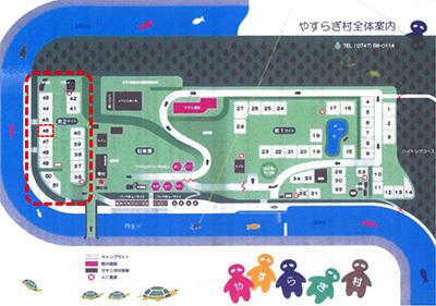 やすらぎ村_map_第2_46.jpg