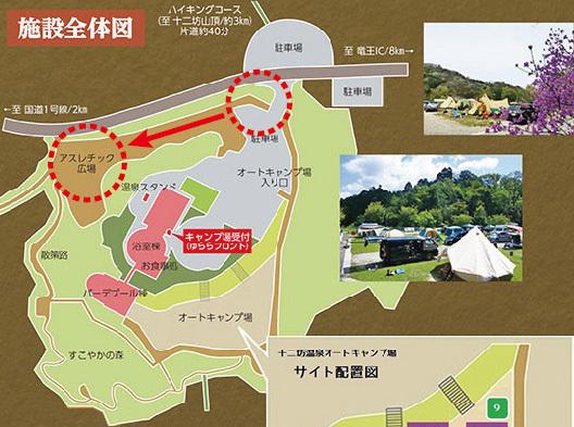 ゆららマップ_アスレチック.jpg