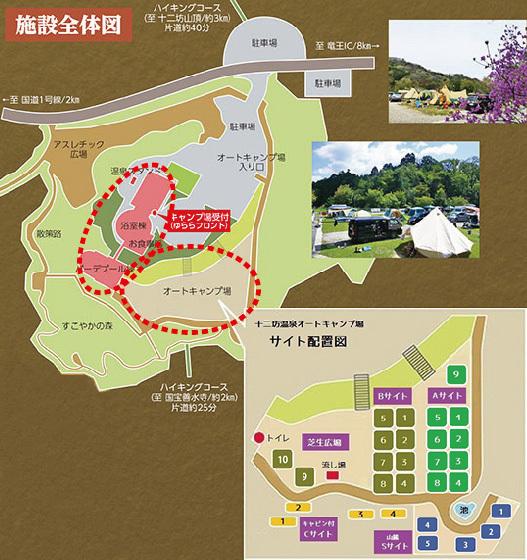 ゆららマップ_キャンプ場.jpg