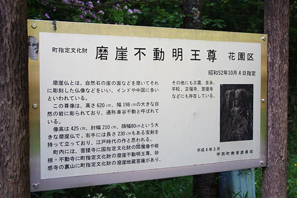 ゆらら_磨崖仏_5723.JPG