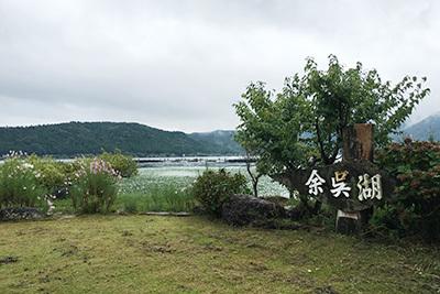 ウッディパル2_6126_余呉湖.JPG