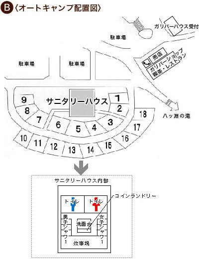 ガリバー_layout.jpg