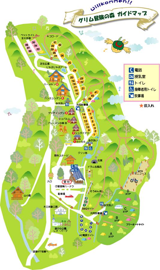 グリム冒険の森_map.jpg
