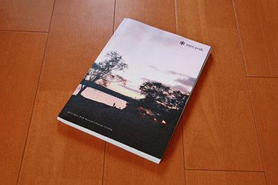 スノーピークカタログ_7244.jpg