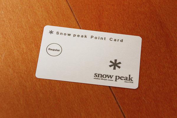 スノーピークカード_6910.JPG