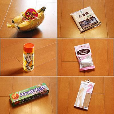 トラップ_バナナトラップ_材料.jpg
