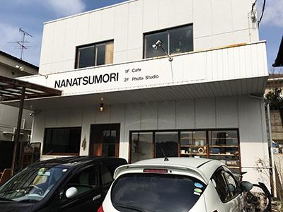 ナナツモリ_5236.jpg