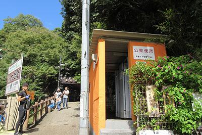 ロックガーデン_3725_滝の茶屋.JPG