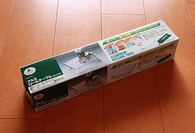 ロールミニテーブル_5051.JPG