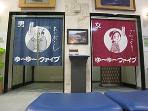 五色IMG_5825風呂.JPG