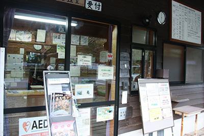南光自然観察村_受付5422.JPG