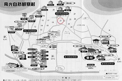 場内マップ_南光_2017_1.jpg
