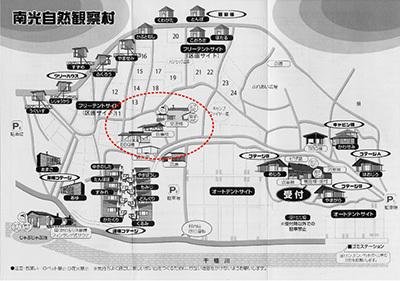 場内マップ_南光_炊事棟.jpg
