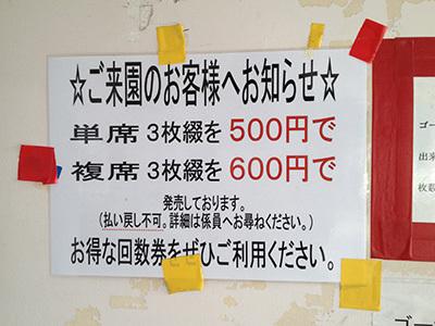 大宮交通公園_3678.jpg
