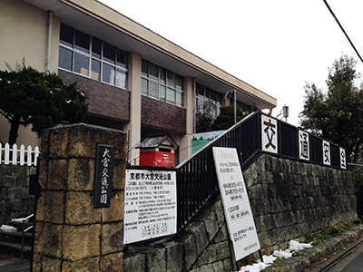 大宮交通公園_3682.jpg