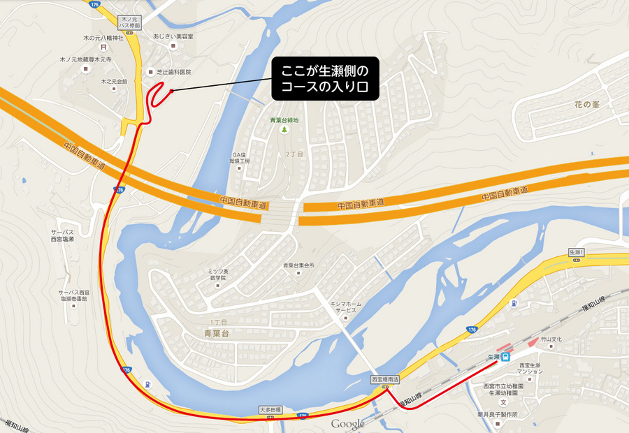 廃線ウォーク生瀬地図.jpg