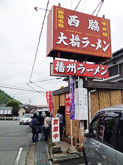 日時計の丘公園_3日目_西脇大橋1.JPG