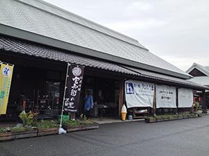 日時計の丘公園_3日目_道の駅北はりま.jpg