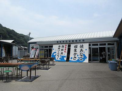 相生_魚稚とれとれ市場_1584.JPG