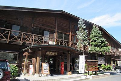 美山1_3855_河鹿荘.JPG