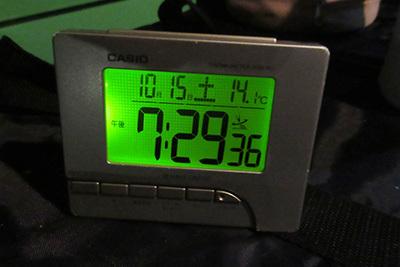美山1_3891_温度1930.JPG