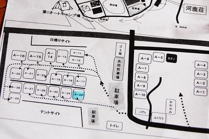 美山1_7379_サイト配置.JPG