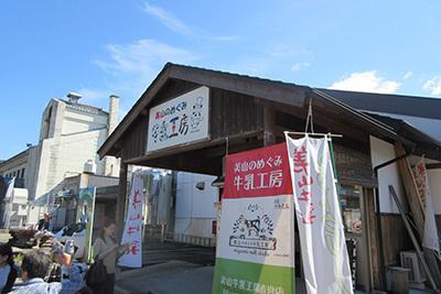 美山2_3847_道の駅_ソフトの店.JPG