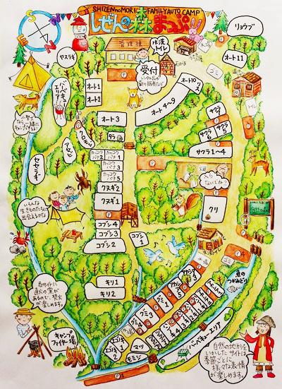 自然の森マップ.jpg