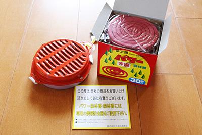 赤函森林香_3897.JPG