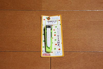 FirstAid_ツメ切り_5911.JPG