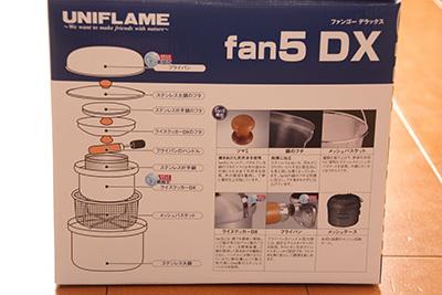 fan5DX_スタックの図.JPG