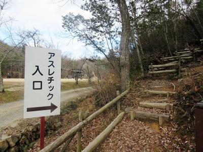 takarazuka_2461.JPG