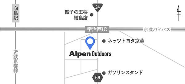 AlpenOutdoors_map.jpg