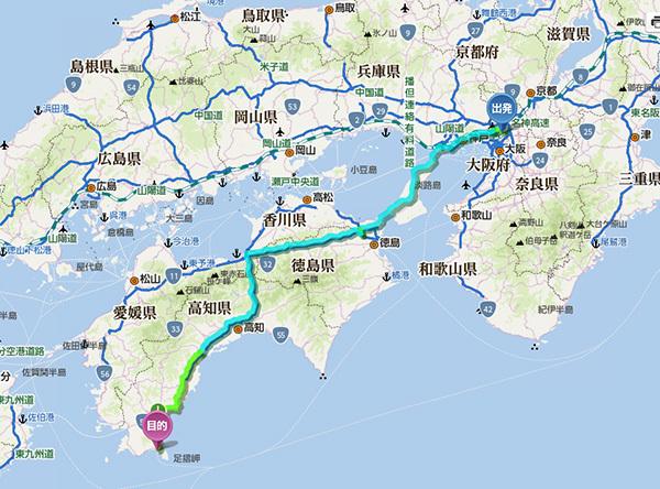 大阪から土佐清水.jpg