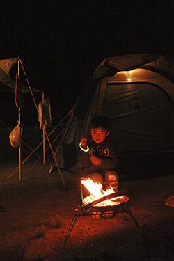 日時計の丘公園_1日目_焚火.jpg