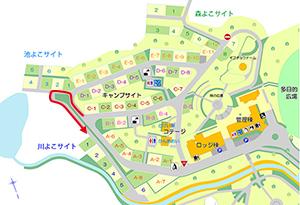 日時計の丘公園_1日目_layout.jpg