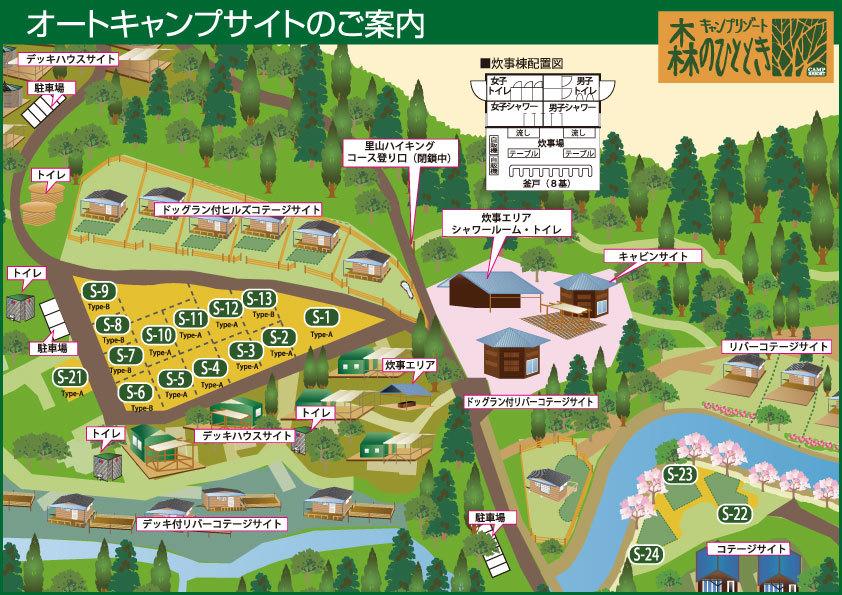 森のひととき_オートサイトmap.jpg