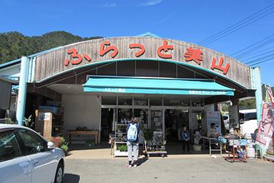 美山1_3849_道の駅ふらっと美山.JPG