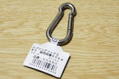自作セッティングテープ_8350.JPG