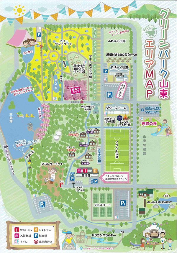 map_山東_600.jpg