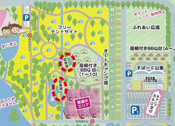 map_山東_キャンプ場_炊事場.jpg