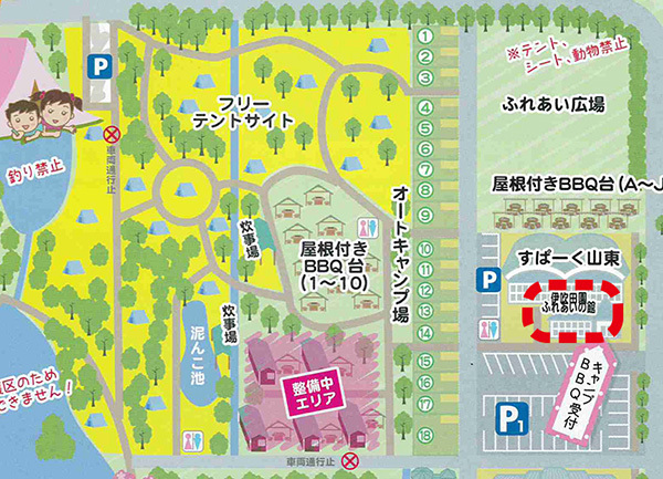 map_山東_キャンプ場_管理棟.jpg