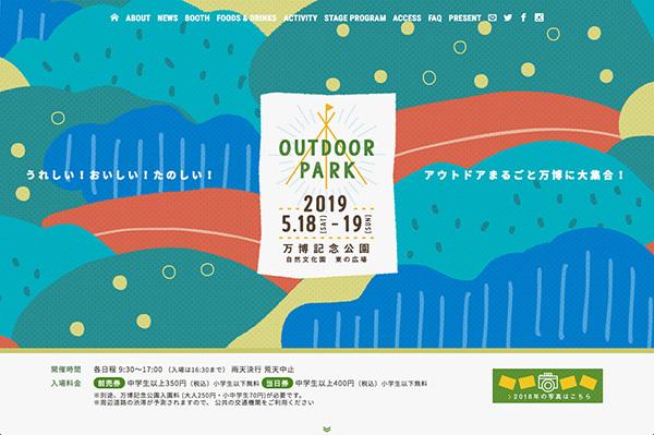 outdoorpark2019_HP_600.jpg